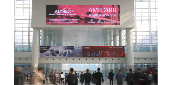 Automotive Maintenance And Repair Expo 2018 Offers Insight Into